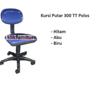 6600 Kursi Kantor Kecil Gratis Terbaru