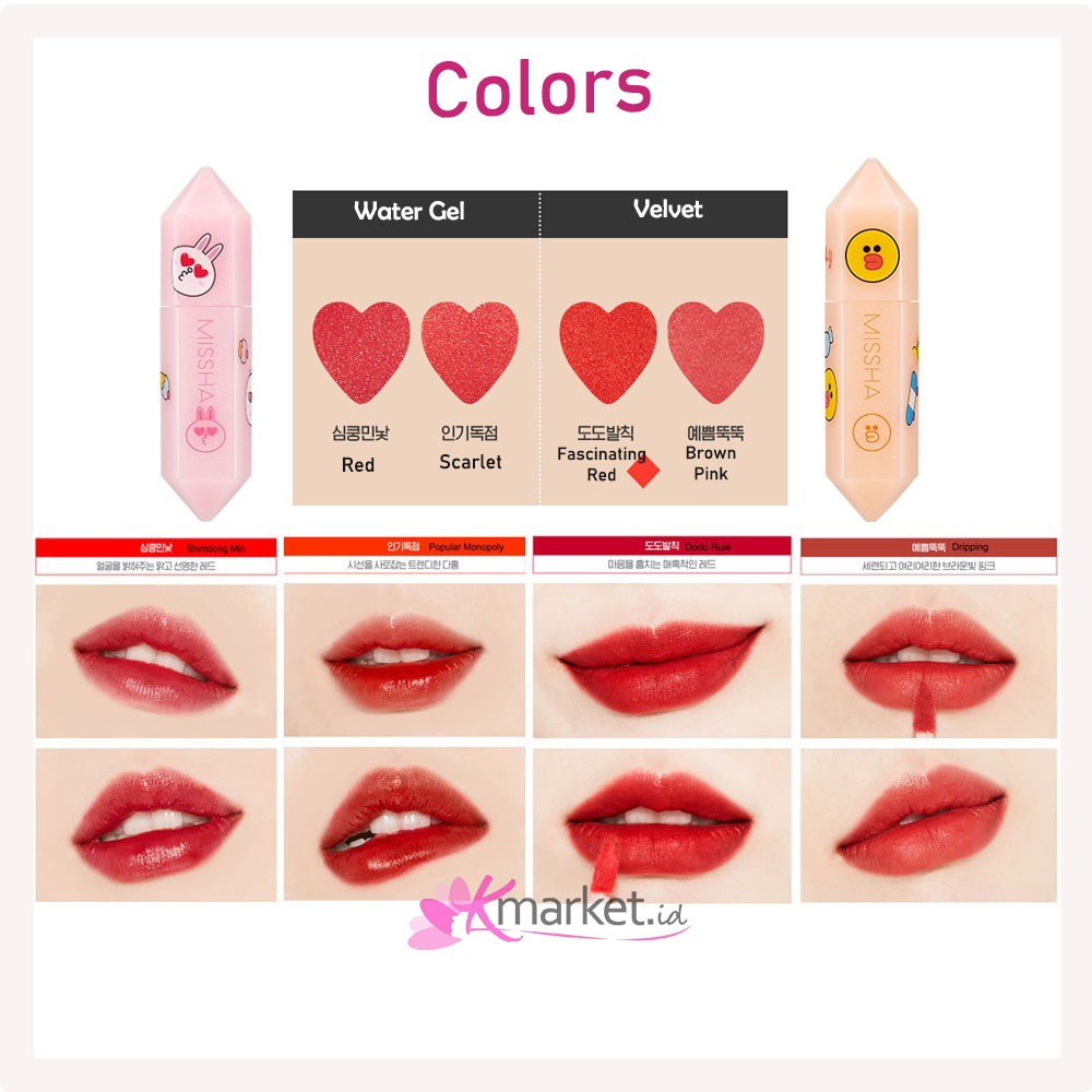 Missha Line Friends Edition Wish Stont Tint Velvet/Water Gel