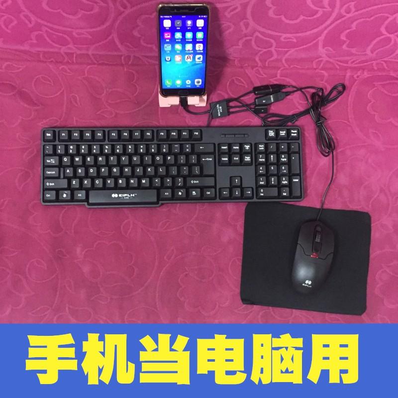 Set Keyboard Mouse Untuk Handphone Android Vivo Huawei Oppo