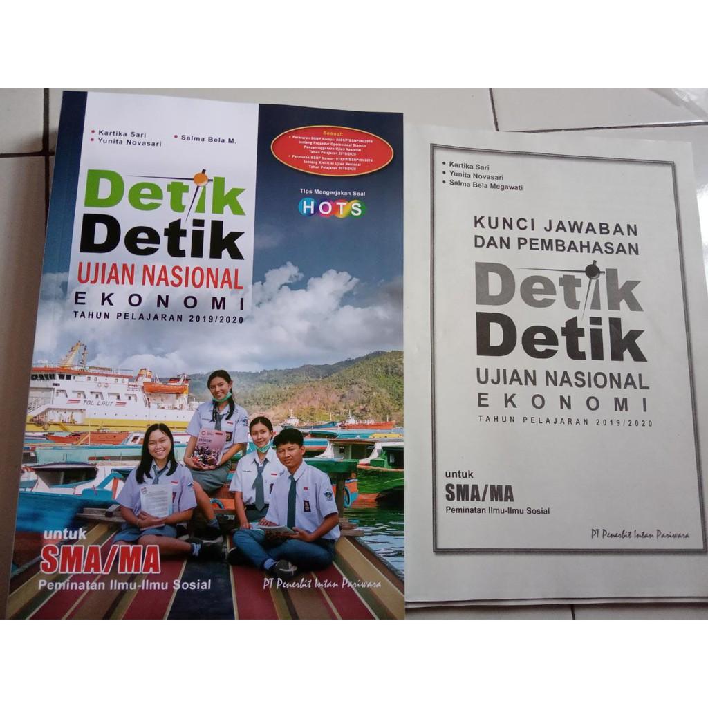 Buku Detik Detik Sma 2020 Uan Sma 2020 Un Sma 2020 Usbn Sma 2020 Shopee Indonesia