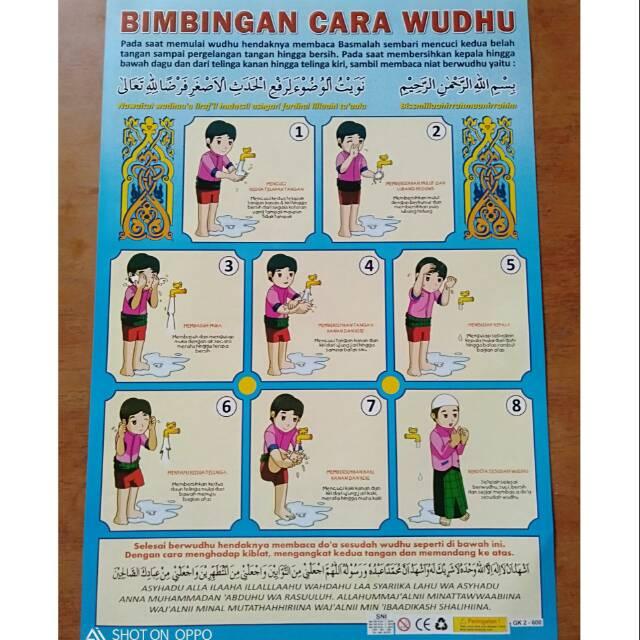 Poster Bimbingan Cara Wudhu Shopee Indonesia