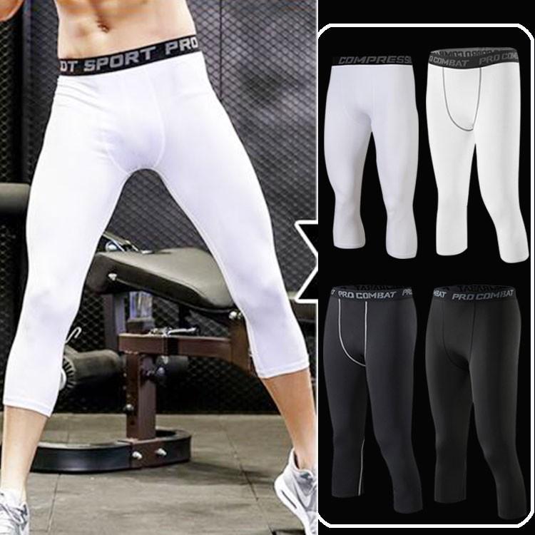 Celana Panjang Legging Ketat Bahan Quick Dry Warna Putih Untuk Pria Shopee Indonesia