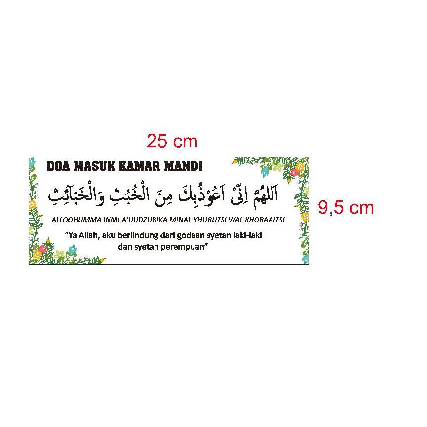 Stiker Dinding Pintu Doa Masuk Keluar Kamar Mandi Toilet Muslim Lafadz Islam Dzikir Wall Decor