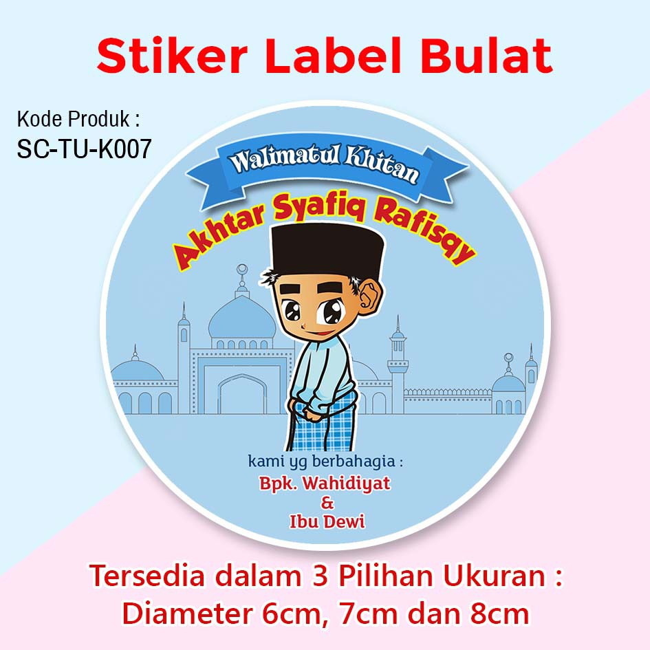 Stiker Label Khitanan Anak Sticker Tumpeng Mini Souvenir Kartun Anak Shopee Indonesia