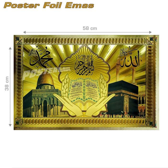 ... 69 x 50 cm. Source · Poster Foil Emas KALIGRAFI ISLAM SURAT YASIN, AYAT KURSI, MUHAMMAD #FO37 - ukuran