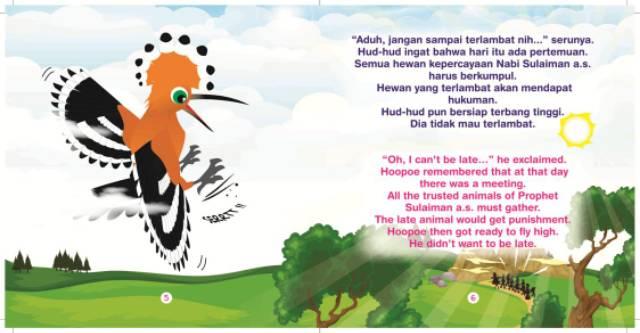 Kecerdikan Burung Hud Hud Shopee Indonesia