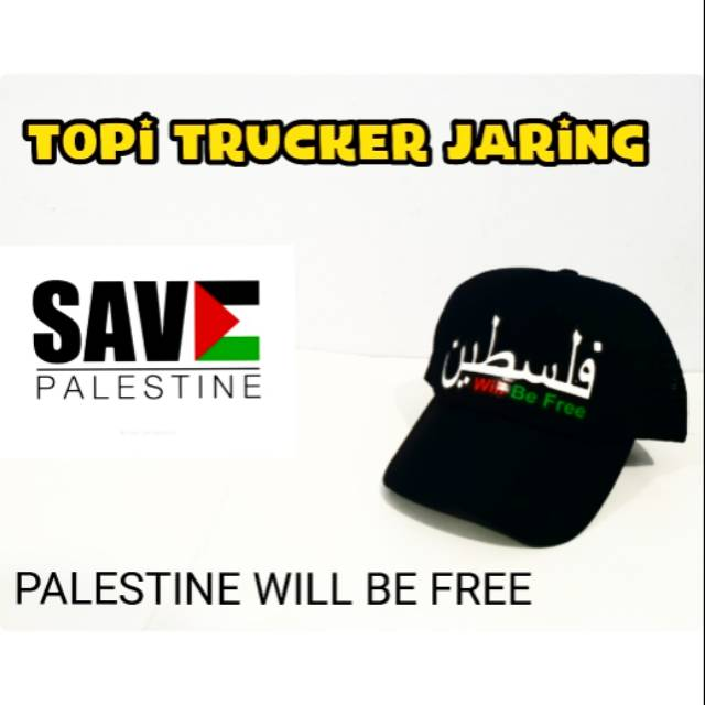 TOPI DAKWAH ISLAMI SAVE GAZA PALESTINE ...
