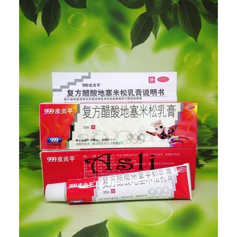 Diskon Salep 999 Pi Yan Ping / Piyan Ping - Salep Kulit / Obat Kulit Promo