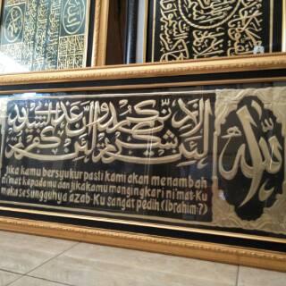 kaligrafi kuningan jumbo / hiasan dinding/kaligrafi murah