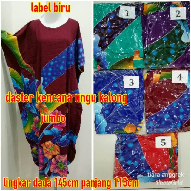 Daster kencana ungu kalong jumbo  c6408ba50f