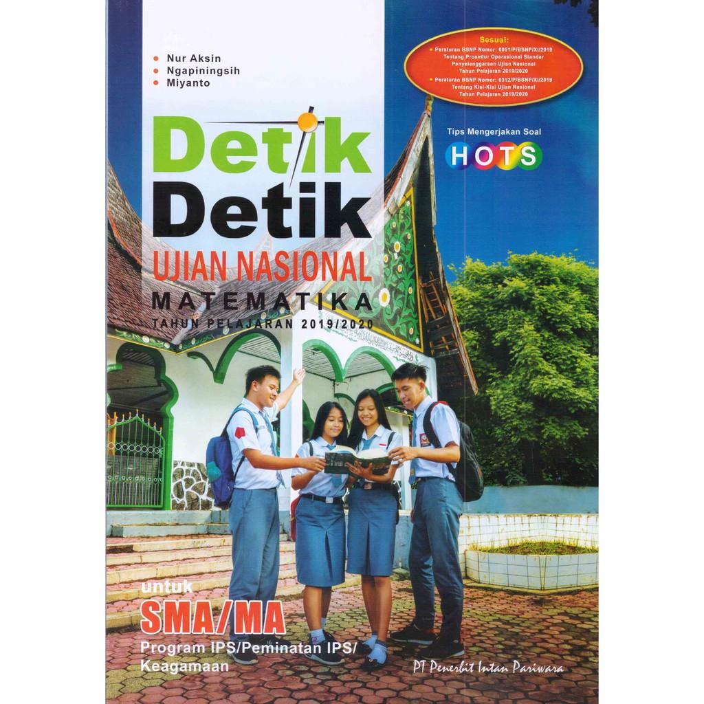 Detik Detik Un Matematika Sma Ma Ips 2020 Shopee Indonesia