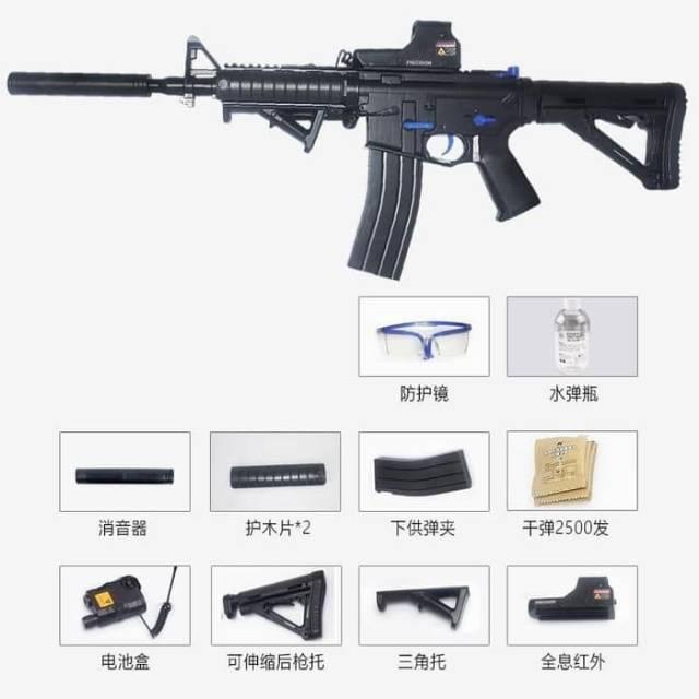 M4 Terminator Wgg Water Gell Gun Abs Elektrik Mainan Anak Kado Anak Shopee Indonesia