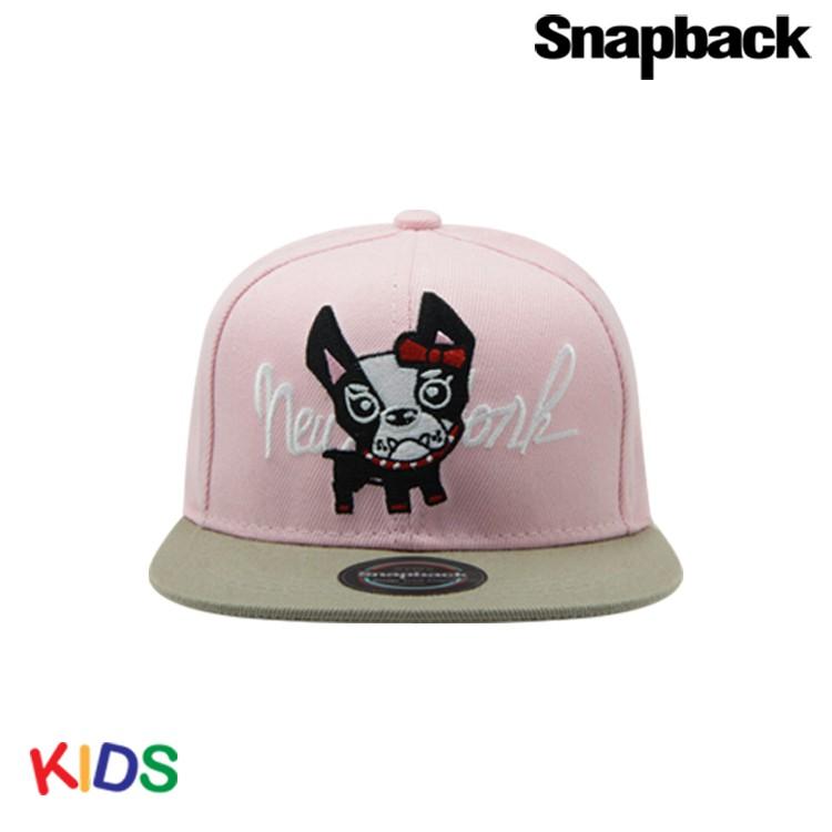 Snapback Topi Hiphop Dewasa SBS70377 BRW  49047f33ba
