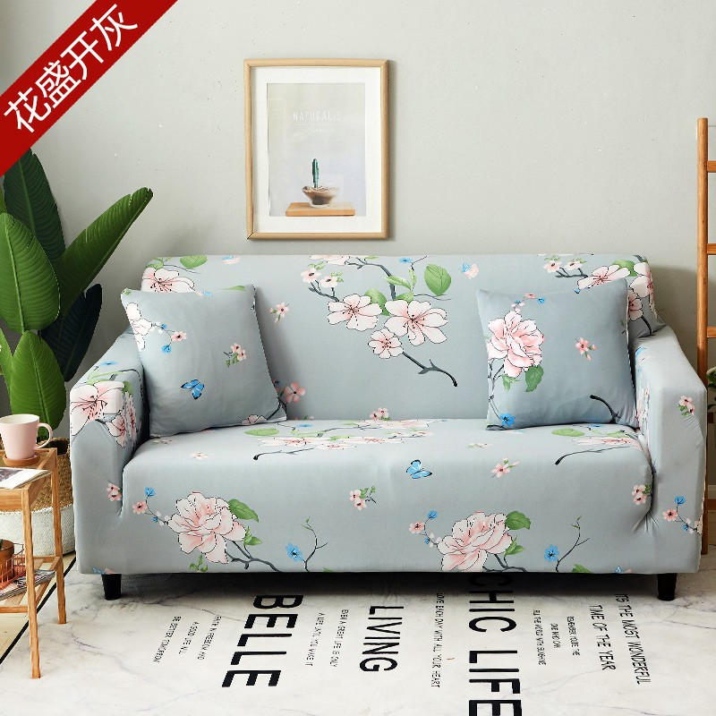 Stretch Lounge Sofa Couch Seat Cover Slipcover Case Modern sofa cover