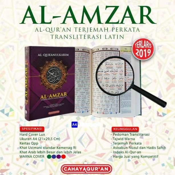 [ART. 36993] Al Qur'an Terjemahan PERKATA A4 Besar Al Amzar