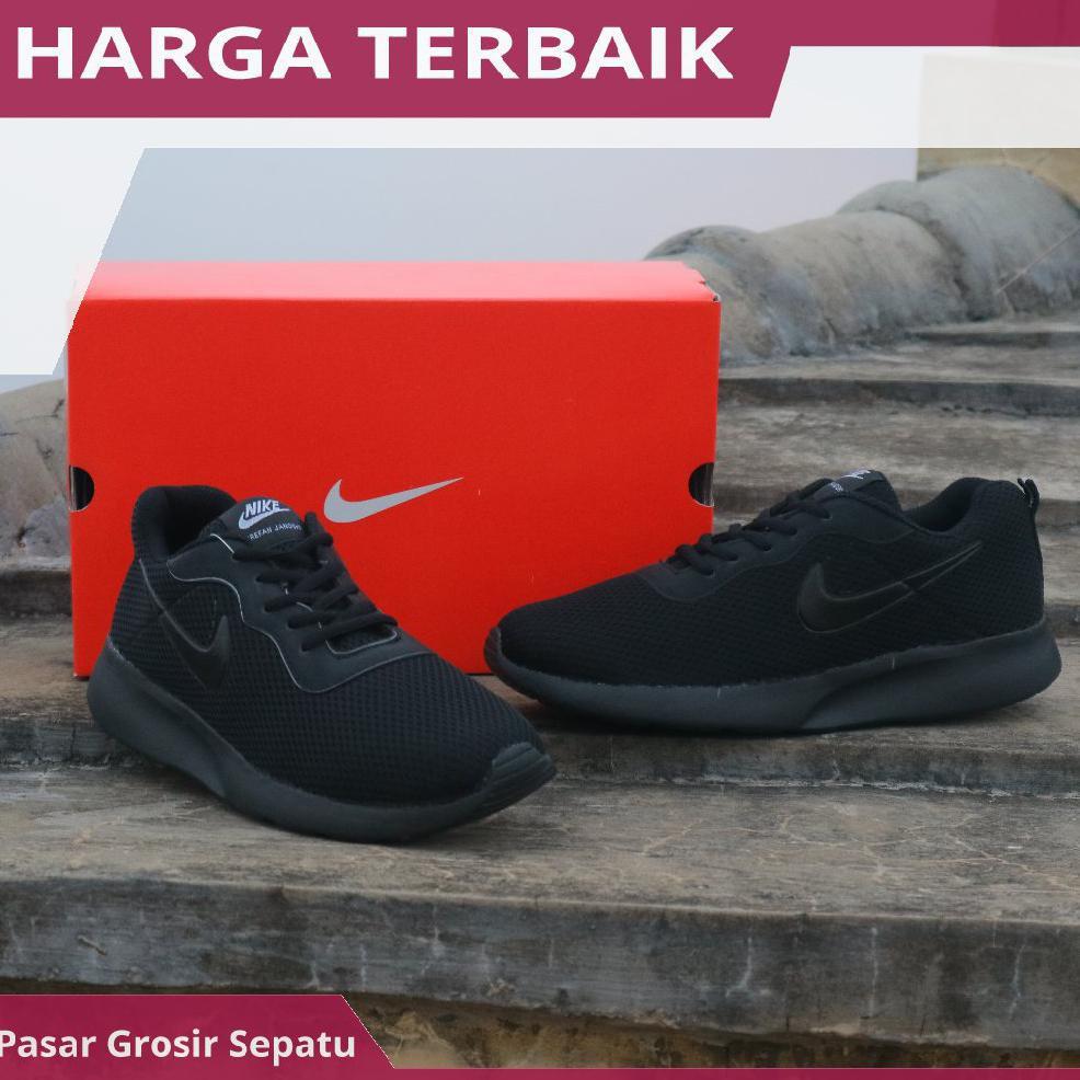 Nike Stefan Janoski Cork Premium Original  c6b0d34ead