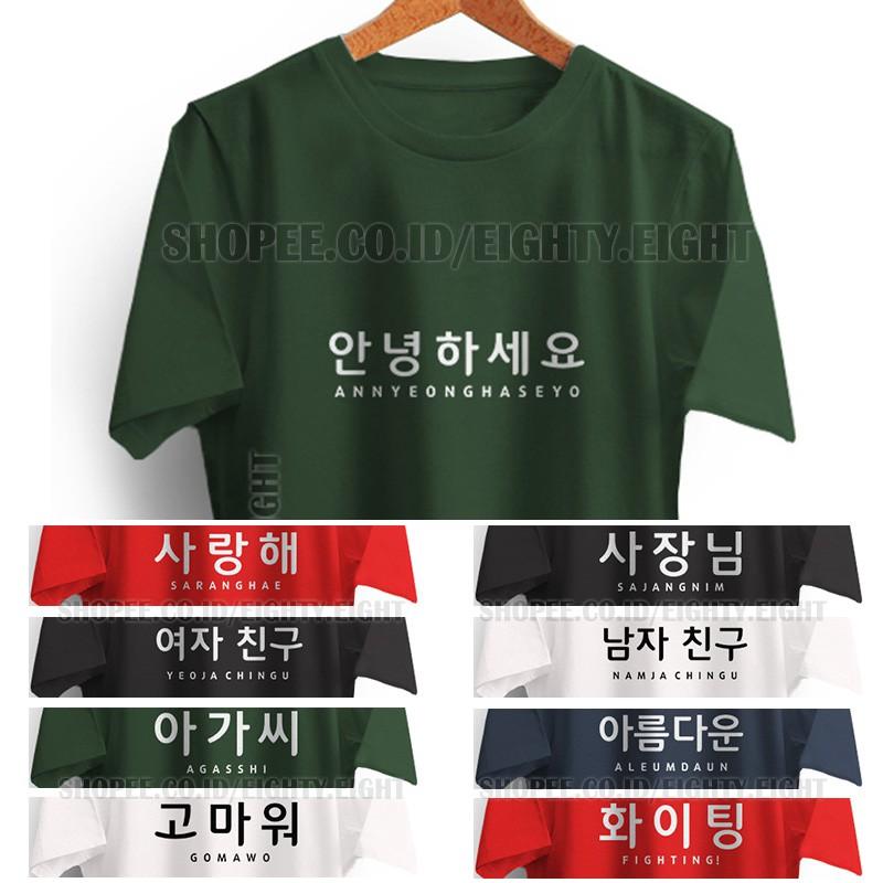 Kaos Korea Baju Distro Text Tulisan korea hangeul UNISEX ...