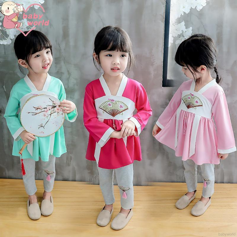 Baby Girls Cotton Cardigan Shirt Long Sleeve Toddler Button up Cardigan Cute Ruffle Lapel Costume for Spring Summer Pink 59cm