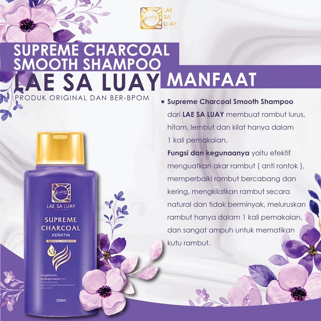 BPOM Lae Sa Luay Supreme Charcoal Smooth Shampoo / Keratin Shampoo 200ml-1