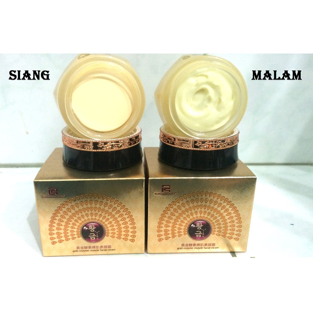 Cream Siang Cordycep Herbal Cordyceps Shopee Indonesia Cordysep Night Krim Malam