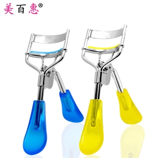 Eyelash Curler With Refill Pads & Spring Loaded for No Pinching or Pulling and Perfect Eyelash thumbnail