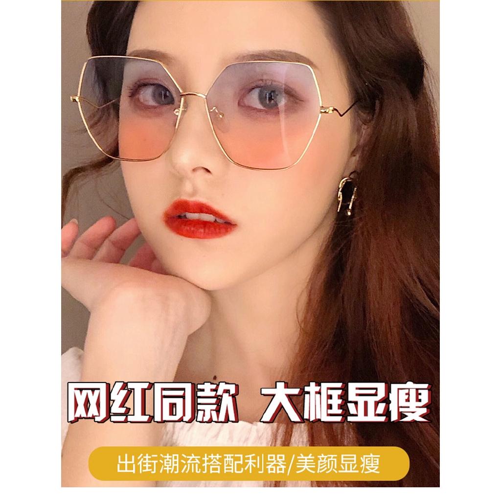 Versi Korea Dari Kacamata Ins Perempuan Wajah Bulat Cocok Wajah Besar Adalah Versi Korea Tipis Penem