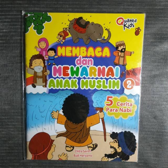 Harga Membaca Dan Mewarnai Anak Muslim 2 Terbaik Mei 2021 Shopee Indonesia