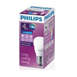 Lampu LED Philips 4 watt Bohlam 4w / Philip Putih 4 w Bulb LED 4watt Promo Murah original Philip