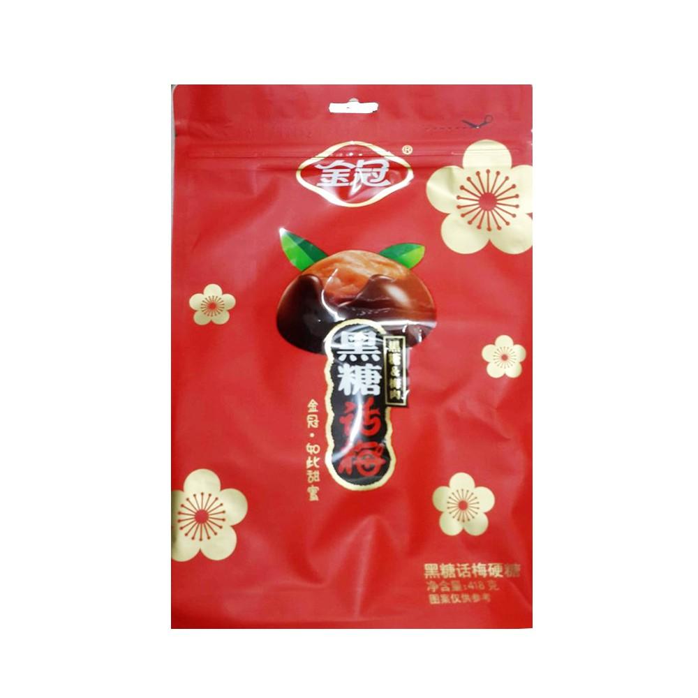 Permen Gula Merah Prune Kiamboy Kiamboi Plum Brown Sugar Putih Golden Eagle Preserved Fruits Candy 180g Shopee Indonesia