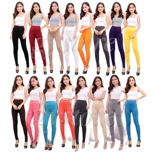 PREMIUM Celana Legging Panjang Polos Highwaist Legging Tebal Fit to S-XXL