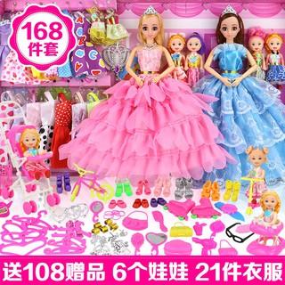 Bermain Dapur Rumah Mainan Anak Anak Set Untuk Anak Laki Laki Dan Perempuan Simulasi Memasak Memasak Peralatan Makan Bayi 3 6 Tahun Anak Anak Berdandan Boneka Barbie Yitian Set Kotak Hadiah Besar Pernikahan Putri Gadis Pakaian