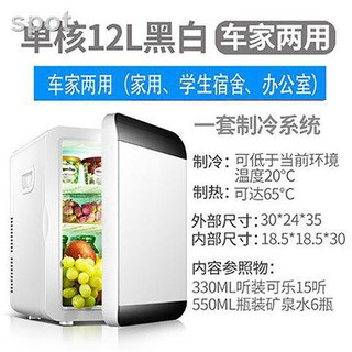 Car Refrigerator Small Household Two Door Freezer Office Dorm Mini Fridge Portable Hot And Cold Bo Shopee Indonesia