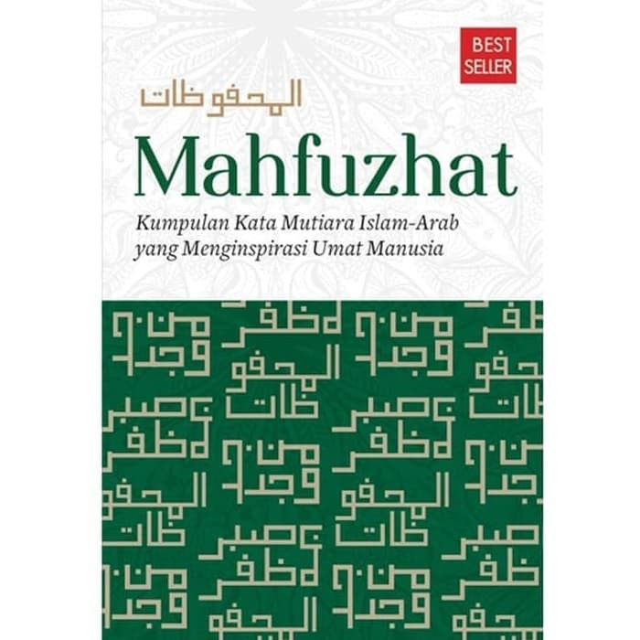 Buku Mahfuzhat Kumpulan Kata Mutiara Islam Arab Shopee Indonesia