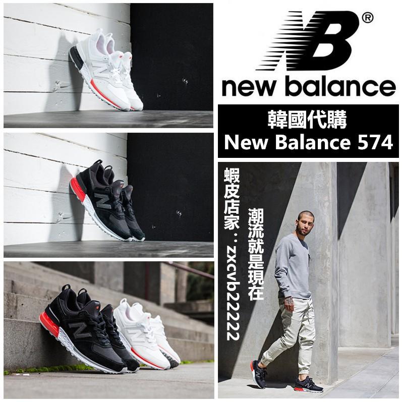 New Balance 574 Sepatu Sneakers Sport Korea untuk Jogging  0e03eecfcf