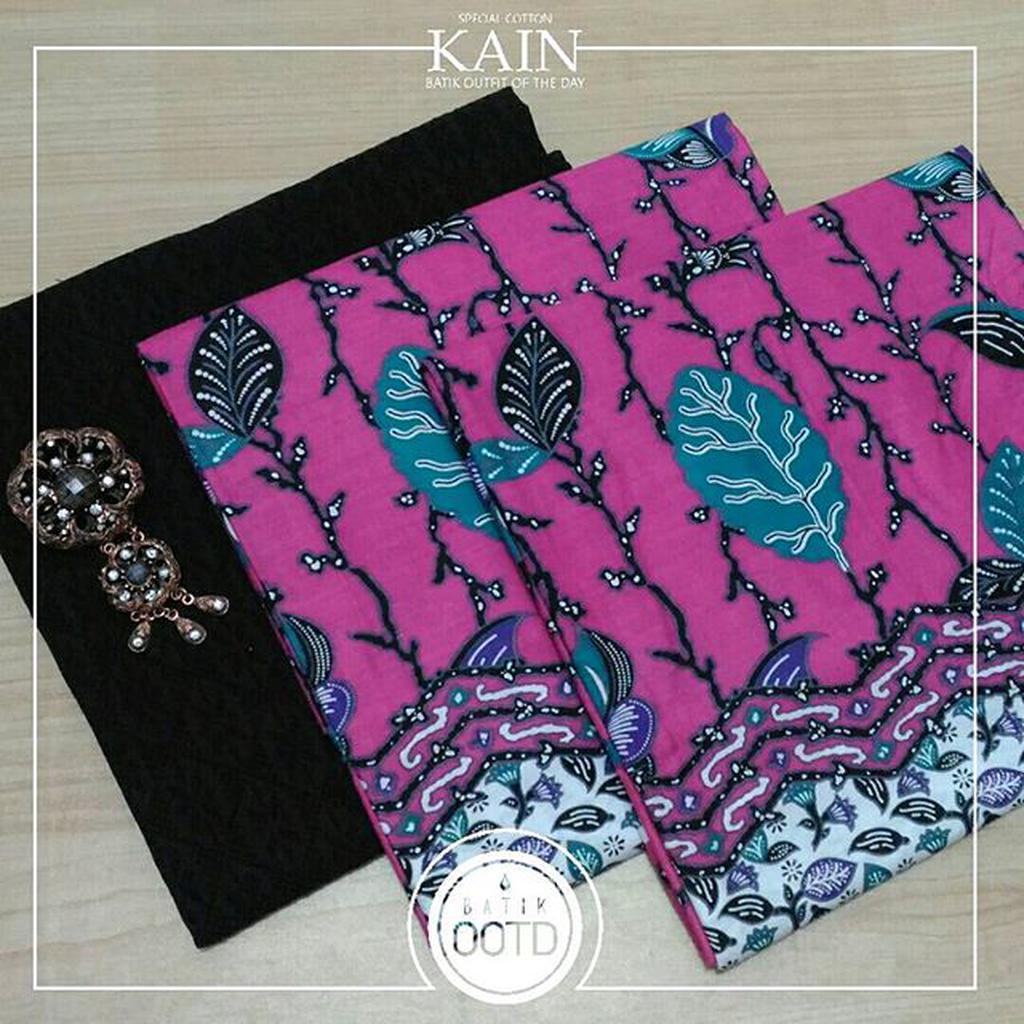Kain Batik Songket Etnik Setelan Emboss Bahan Katun Prima Satu Set Printing Embos 9 Kebaya Kutubaru Shopee Indonesia