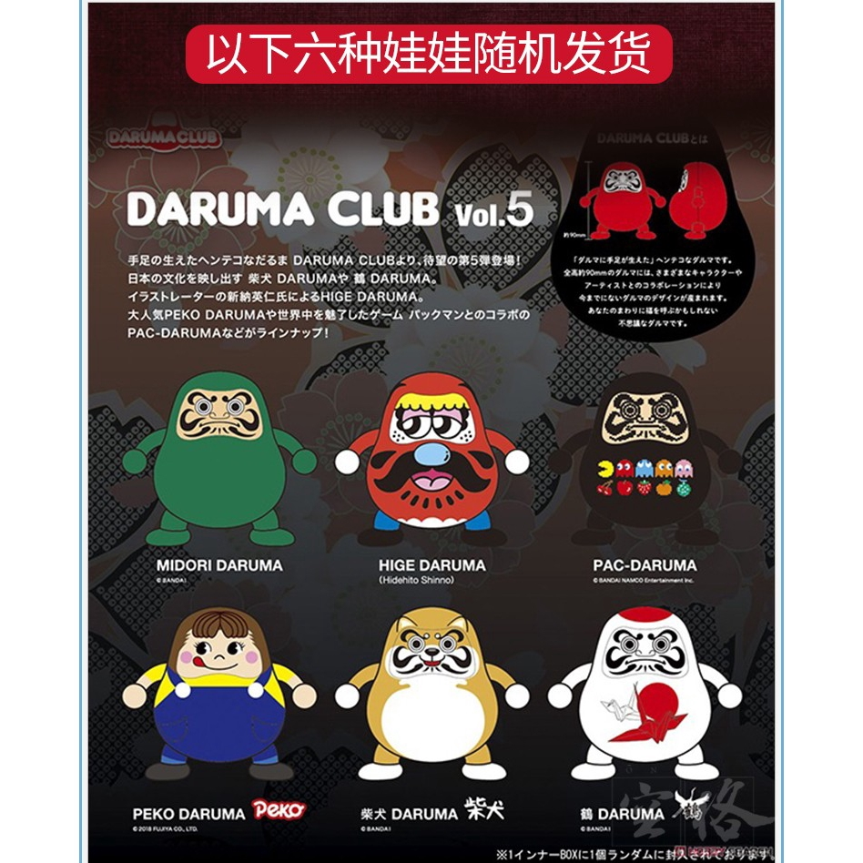 Action Figure Anime Parons Of E Club Anime Milras Of 1