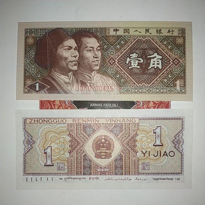 (GRESS/AU/UNC) Uang kuno 1 yi jiao uang kuno asing cina uang koleksi wu jiao 5 wu jiao mahar 21 2021