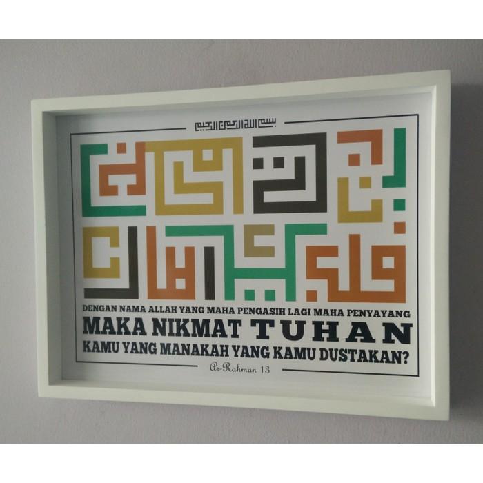 Hiasan Dinding Wooden Poster Kaligrafi Kufi Ar Rahman Ayat 13