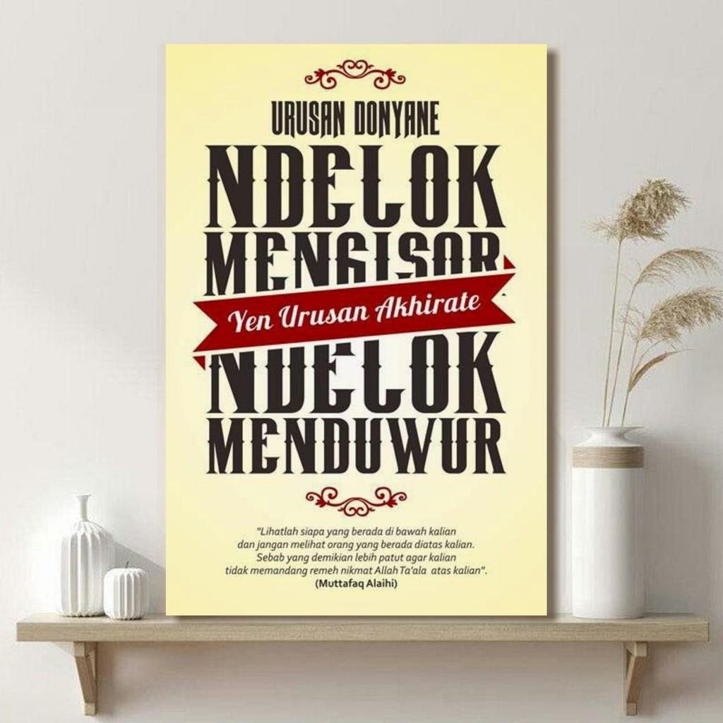 Poster Kayu Kata Kata Bijak Islami   Shopee Indonesia
