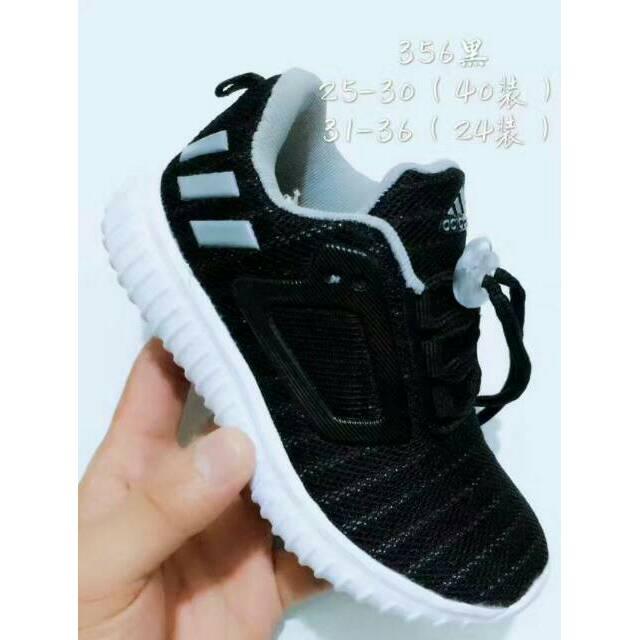 335df907877 Sepatu Anak Adidas Kids Casual Sneakers Balita Murah Lucu Gaya Sport Trendy  Santai Simple Terlaris