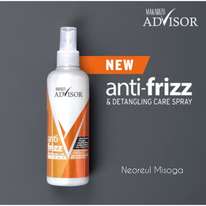 Makarizo anti frizz spray 240 ml vitamin rambut kering | Shopee Indonesia