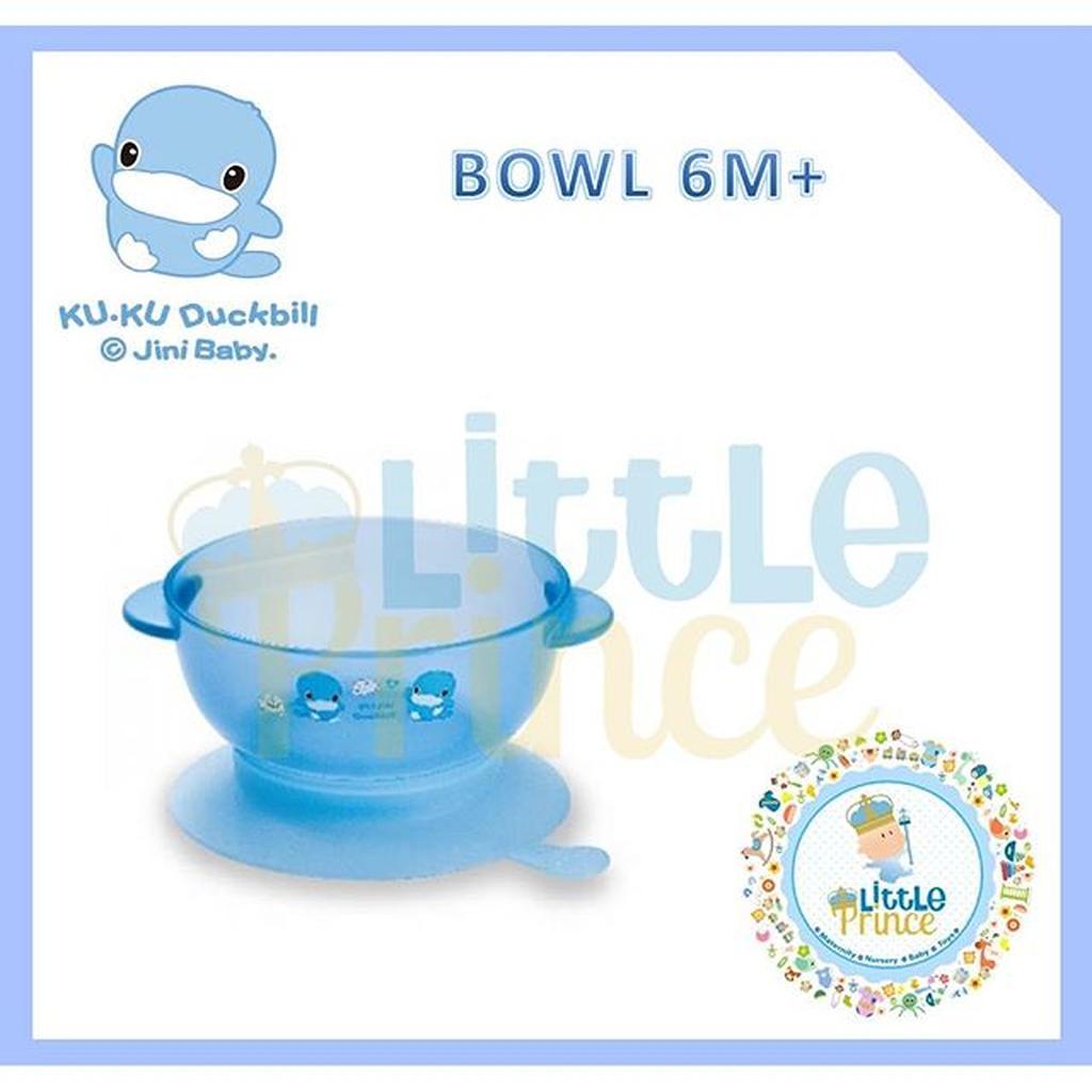 Kiddy Baby Bowl Set Bpa Free Hijau Tempat Makan Bayi Atau Mangkuk Source Gift Lion Coklat