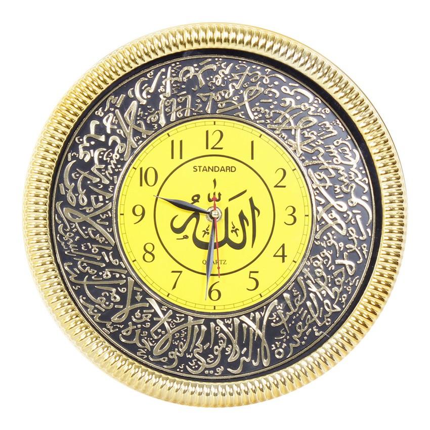 Jam Dinding Souvenir Online Standard Kaligrafi Arab 30 Cm