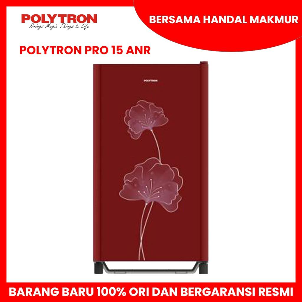 Kulkas Polytron 1 Pintu PRO15AN LEMARI ES POLYTRON 1PINTU 15ANR KULKAS POLYTRON BELLEZA