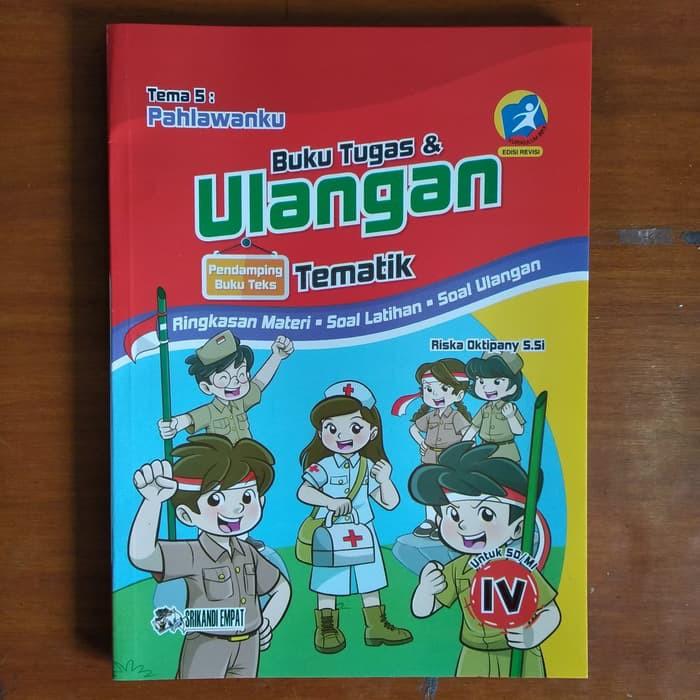 Buku Tugas Dan Ulangan Tematik Sd Kelas 4 Tema 5 Shopee Indonesia