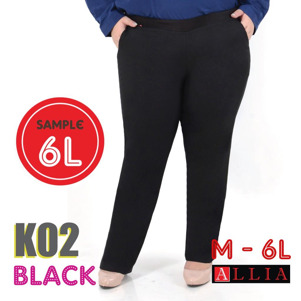 Celana Pinggang Karet K02 Black M 6l Kantor Kerja Wanita