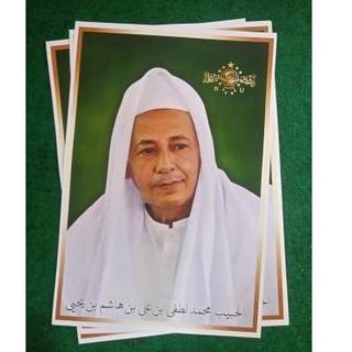 Poster A3 Habib Luthfi Pekalongan Shopee Indonesia