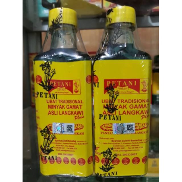 Ubat Tradisional Minyak Gamat Asli Langkawi Plus Cap Petani Shopee Indonesia