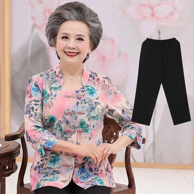Baju Wanita Setengah Baya Dan Tua 60 70 Tahun 80 Baju Tua Nenek Baju Ibu Keren Shopee Indonesia