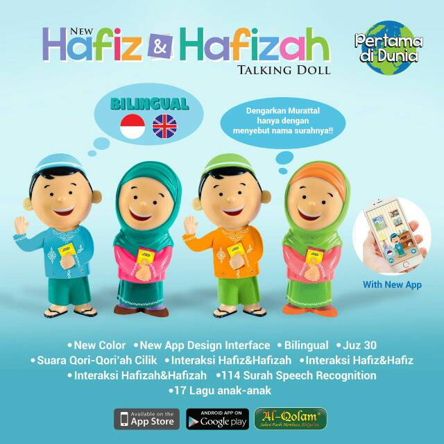 NEW HAFIZ HAFIZAH TALKING DOLL 2018 Versi 4.0  f8c91a35c0